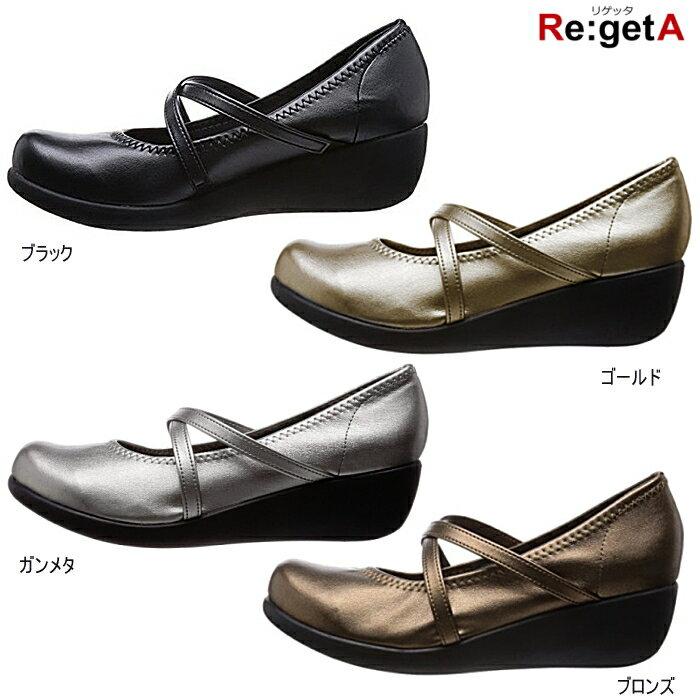 レディース靴, パンプス  5cm Re:getA R-35 TG-R35