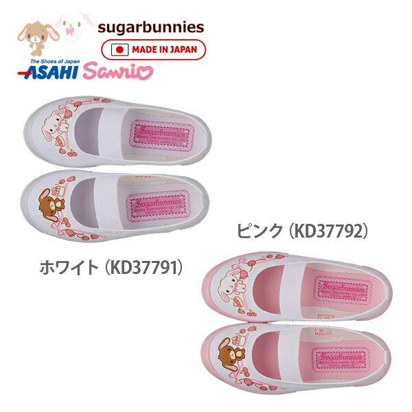 靴, 上履き  S01 sugarbunnies made in japan asahi