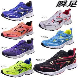 シュンソク 瞬足キッズ kids 男の子 ジュニア スニーカー 運動靴 SHJ 0120 ランニング シューズ sneaker