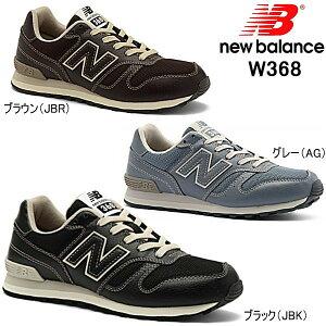 d24a1a668b308 ニューバランス レディース スニーカー new balance W368 JBK/JBR/AG ブラック ブラウン グレー レディース ランニング  シューズ 靴 レディース靴 カジ.
