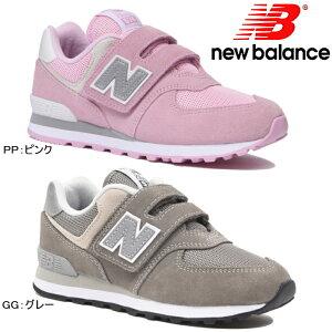 1d94e7378594c ニューバランス 574 キッズ スニーカー New Balance 靴 ジュニア 正規品 YV574 GG PP メーカー希望小売価格は メーカーサイトに基づいて掲載していますニューバランスの ...