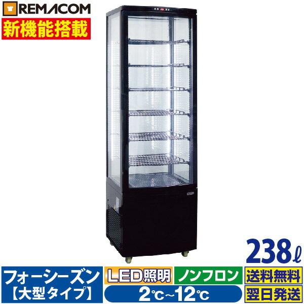 業務用厨房機器, 冷蔵ショーケース 4 238L R4G-238SLB LED 7 (6) 212