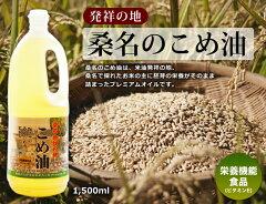 ビタミンEが豊富で、酸化防止作用に優れています【こめ油】【コレステロールゼロのヘルシー米油...