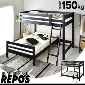 ベッド二段ベッドセミダブルダブルフロアベッドサイドガード梯子2段ベッド大人用すのこベッド親子ベッドベッドフレームパイン材おしゃれ子供ベッドルポドリス