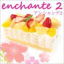 ケーキミルクレープ×フルーツ 【 アンシャンテ 2 】