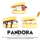 ルメルシエ パンケーキ×どら焼き 【パンドラ】【ショコラ・ベリー&おもち・ホイップバター】 3個セット