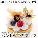 クリスマス 限定★ パンケーキ と 生ドラ を合わせた■パン