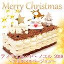 クリスマスケーキ 2018 限定ティラミル・ド・ノエル2018ティラミス × ミルクレープ クリスマスバージョン
