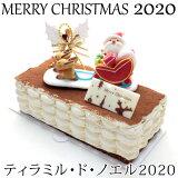 クリスマスケーキ 2020 限定ティラミル・ド・ノエル2020ティラミス × ミルクレープ クリスマスバージョン 5本入りキャンドル付きギフト プレゼント お歳暮