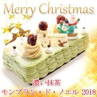 クリスマスケーキ 2018 限定京都祇園辻利抹茶ミルクレープ×モンブラン濃い抹茶モンブラン・ド・ノエル2018
