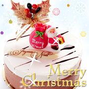 クリスマス 生クリーム ショコラシャンティ・ショコラ バージョン