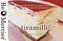 [ご贈答用ギフトボックス]ティラミスのミルクレープ*tiramille*【ティラミル】*【上沼恵美子】...