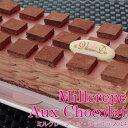 【バレンタイン2014限定】送料無料フランス産クーベルチュール使用-millcrepe aux chocolat 2014-■ミルクレープ・オ・ショコラ2014■…