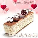 【あす楽】遅れてごめんね バレンタイン チョコ 送料無料 2