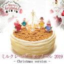 クリスマスケーキ 2019 ギフト 【 ミルクレープ ・ド・ノエル 】 5号 1ホール ギフトボック ...