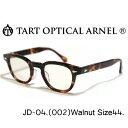 眼鏡 が欲しい 強度近眼におススメのメガネは 昭和最終世代