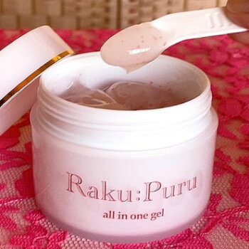 これひとつで簡単スキンケア♪ーお肌にハリ・ツヤ・潤いをー【Raku:Puruオールインワンゲル】80g