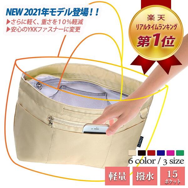 バッグインバッグ超軽量D金具付おしゃれインナーバッグレディースメンズリュックショルダーポーチトートバッグ小さめ大きめ収納