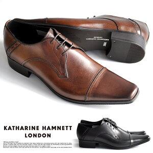 【サイズ交換1回無料】キャサリンハムネット 靴 ビジネスシューズ ビジネス靴 革靴 紳士靴 仕事靴 メンズ 本革 ブランド ストレートチップ 外羽 走れる 歩きやすい ウォーキング 通気性 おしゃれ 黒 ブラック ダークブラウン 通勤 KATHARINE HAMNETT 3980