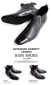 【サイズ交換1回無料】キャサリンハムネット レインシューズ レインブーツ ショートブーツ サイドゴアブーツ ビジネスブーツ ブーツ ビジネスシューズ サイドゴア 靴 メンズ 水に強い ショート スーツ おしゃれ ビジネス 通勤 31999