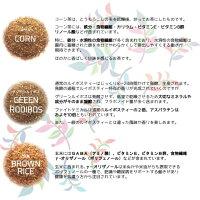 コーン茶、グリーンルイボス、玄米/お茶の特徴、説明