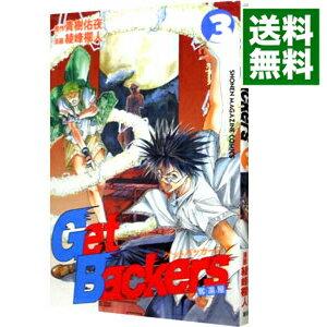 產品詳細資料,日本Yahoo代標|日本代購|日本批發-ibuy99|圖書、雜誌、漫畫|漫畫|少年|【中古】Get Backers−奪還屋− 3/ 綾峰欄人
