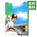 【中古】あぶさん 54/ 水島新司