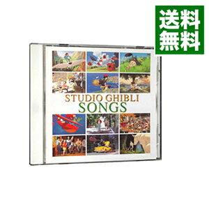 サウンドトラック, TVアニメ STUDIO GHIBLI SONGS