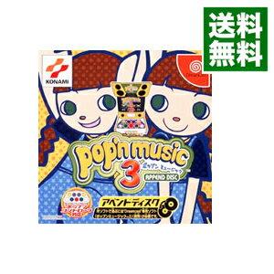 【中古】PS ポップンミュージック3アペンドディスク(別途本編が必要になります)