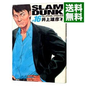 【中古】SLAM DUNK 【完全版】 16/ 井上雄彦