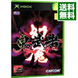 【中古】Xbox 幻魔 鬼武者