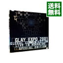 【中古】GLAY EXPO 2001 {GLOBAL COMMUNICATION} LIVE IN HOKKAIDO / GLAY【出演】