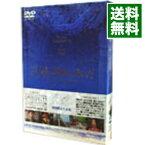 【中古】【アウターケース付2DVD】 冷静と情熱のあいだ Blu / 中江功【監督】