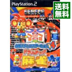 【中古】PS2 必殺パチンコステーションV4 ドラムチック麻雀
