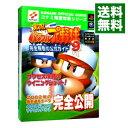 【中古】実況パワフルプロ野球9完...