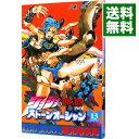 【中古】ジョジョの奇妙な冒険PART6 ストーンオーシャン 13/ 荒木飛呂彦