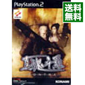 プレイステーション2, ソフト PS2