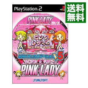 【中古】PS2 必殺パチンコステーションV5 ピンクレディー