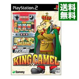 【中古】PS2 実戦パチスロ必勝法!KING CAMEL