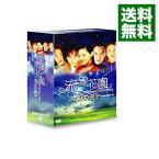 【中古】流星花園−花より男子− DVD−BOXI / 蔡岳勲【監督】