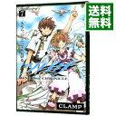 【中古】ツバサ 7/ CLAMP
