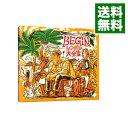 【中古】【全品5倍!7/20限定】【2CD】BEGINシングル大全集 / BEGIN