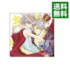 【中古】RUBY CD COLLECTION「王子様☆ゲーム」 / ボーイズラブ