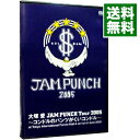 【中古】JAM PUNCH To...