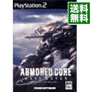 プレイステーション2, ソフト 5111PS2 ARMORED CORE