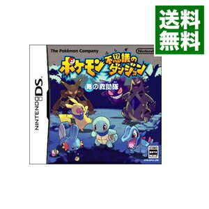 Nintendo DS, ソフト NDS