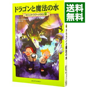 絵本・児童書・図鑑, その他 571015