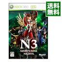 【中古】Xbox360 NINETY−NINE NIGHTS(ナインティナイン・ナイツ)