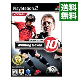 【中古】PS2 【マニュアル(外付け)付属】ワールドサッカー ウイニングイレブン10