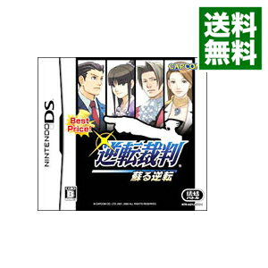 Nintendo DS, ソフト NDS Best Price